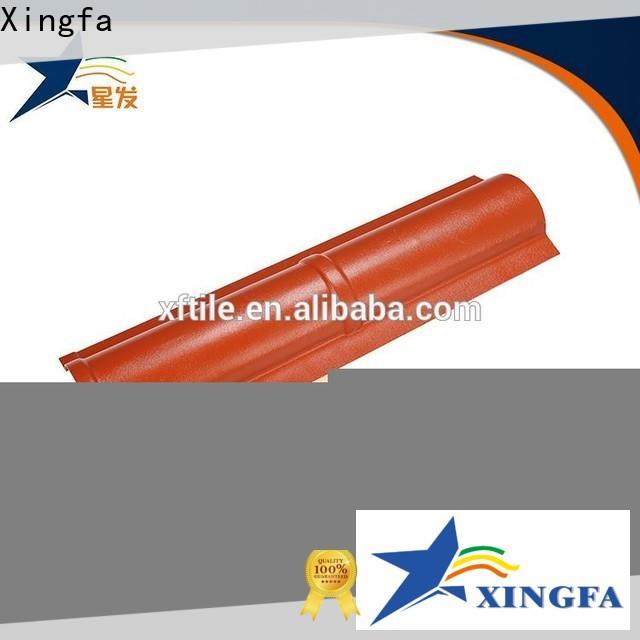 Xingfa