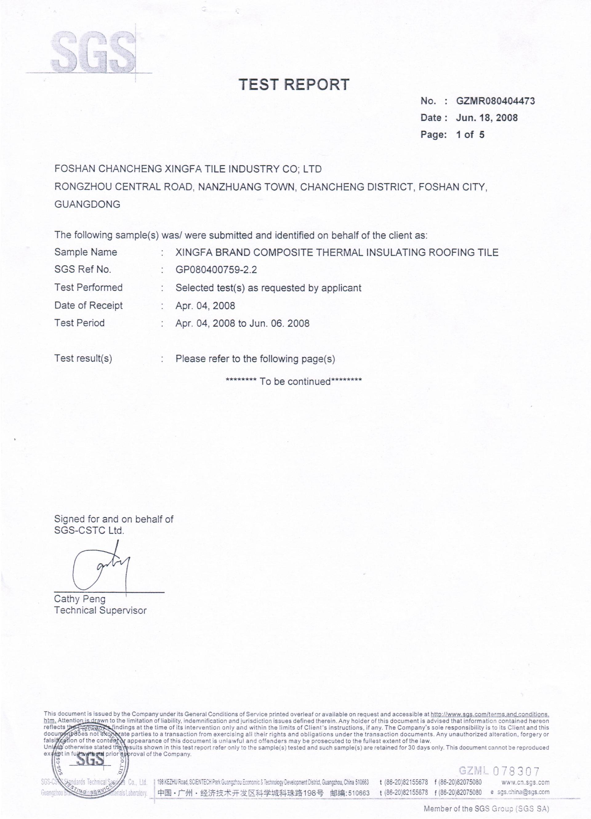 SGS UPVC ROOF SHEET CERTIFICATE