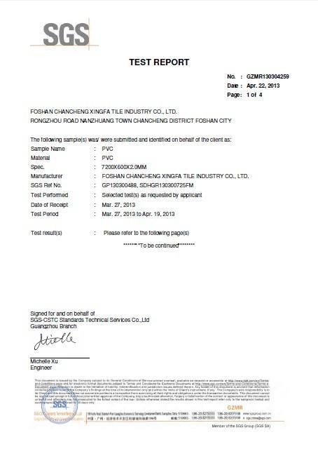 SGS PVC PLASTIC CORRUGATED ROOF SHEET CERTIFICATE