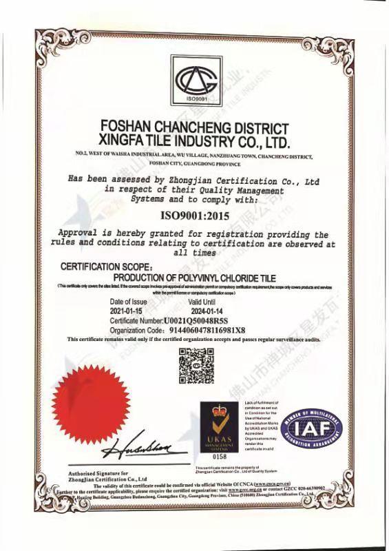 ISO2021 UPVC ROOF SHEET SUPPLIER CERTIFICATE